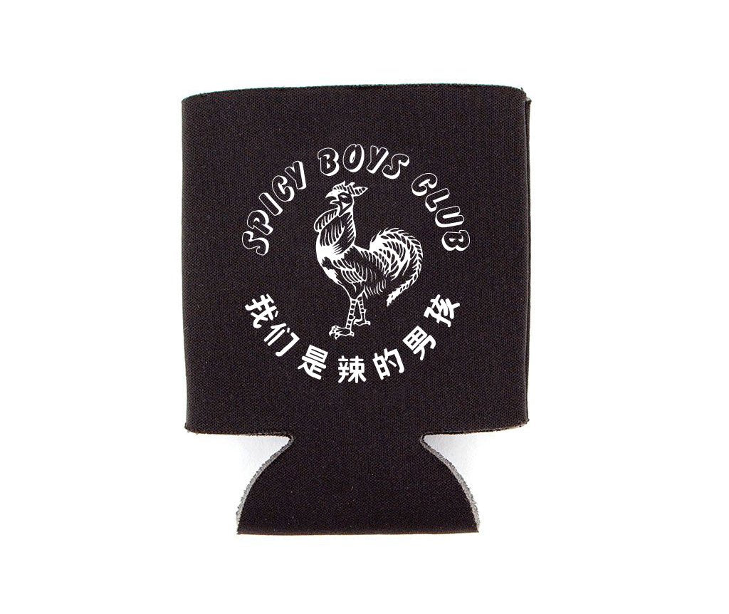 Spicy Boys Club Koozie - Adventure Brand