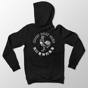 Spicy Boys Club Classic Zip-Up Hoodie - Adventure Brand
