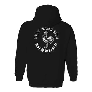 Spicy Girls Club Classic Pullover Hoodie