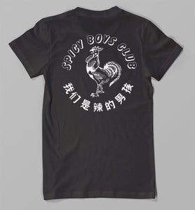 Spicy Boys Club Tee - Adventure Brand