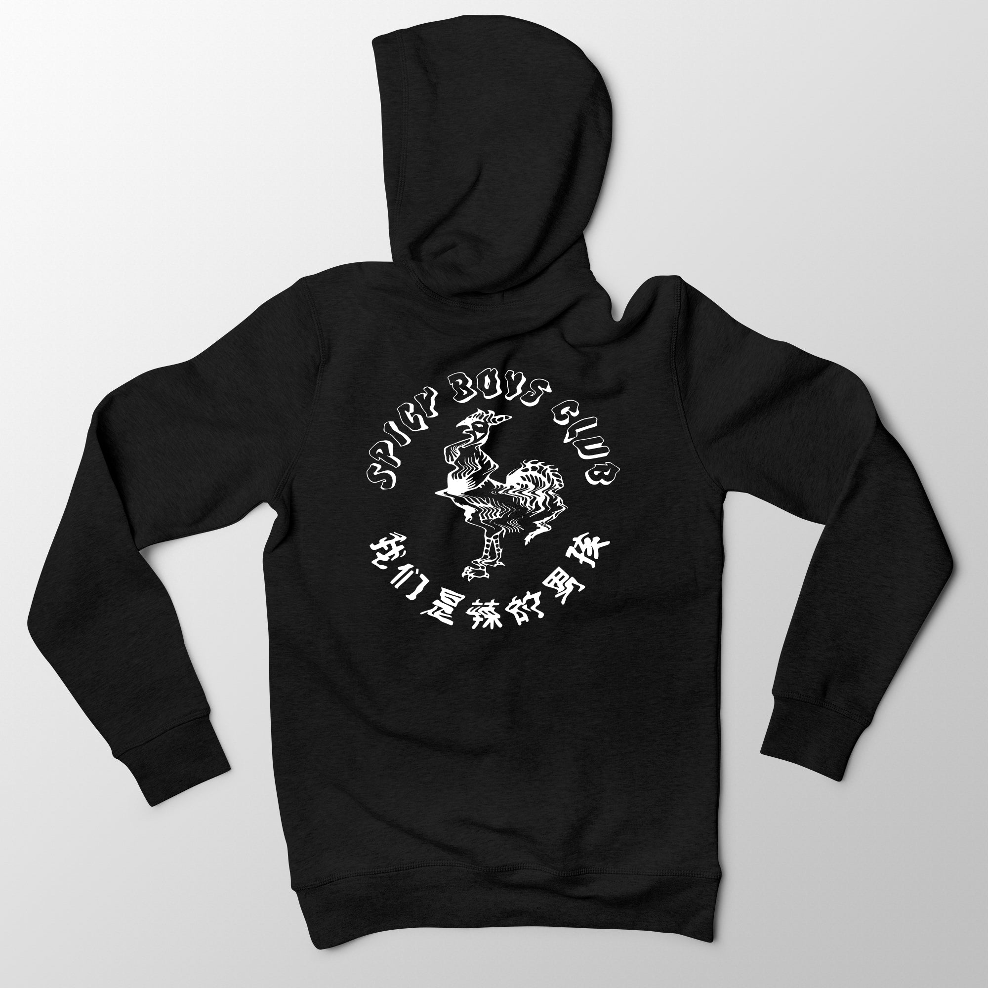 Time to Get Weird Zip-Up Hoodie - Adventure Brand