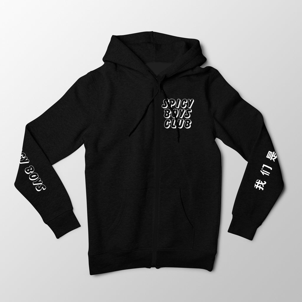 Original Zip-Up Hoodie - Adventure Brand