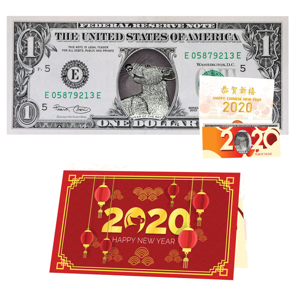 Official Chinese New Year Lucky Dollar: Real 1.0 USD. Bankable & Spendable. Year of the Rat Lucky Red Packet and Envelope