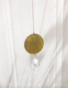 Small Hammered Sun Catcher