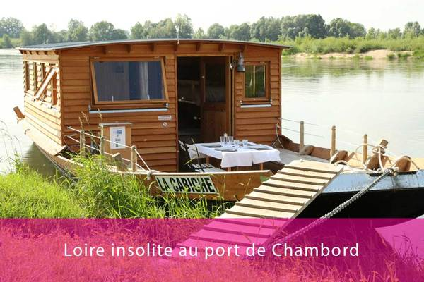 loire insolite au port de chambord la boutique de blois chambord. Black Bedroom Furniture Sets. Home Design Ideas