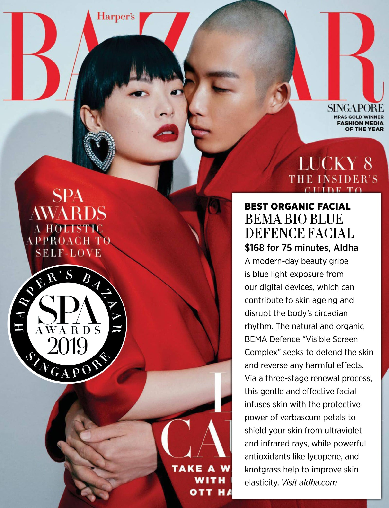 2019 Harper's Bazaar Spa Awards Best Organic Facial Winner Bema Bio Blue Defence Facial