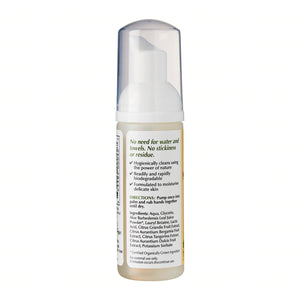 Mother and Baby Hand Sanitiser - Aldha