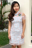 MOM & DAUGHTER: Embroidered cold-shoulder lace qipao (BACKORDER)