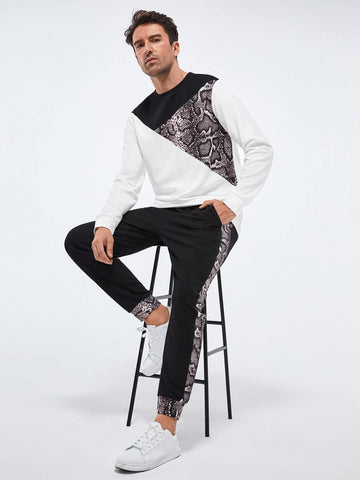 Snakeskin Colorblock Pullover and Contrast Sideseam Sweatpants Set