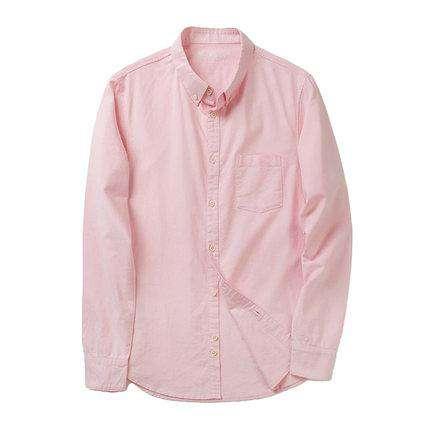 Long Sleeve Casual Buckle Collar Shirt