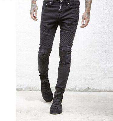 Stretch Ripped Skinny Distressed Jeans