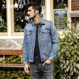 Slim Fit Denim Jacket - Wear.Style