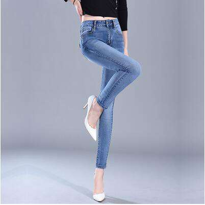 High Waist High Elastic Skinny pencil Jeans
