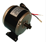 24V 250W Electric Motor for Electric Bike, electric tricycle ,Electric motor - Robodo