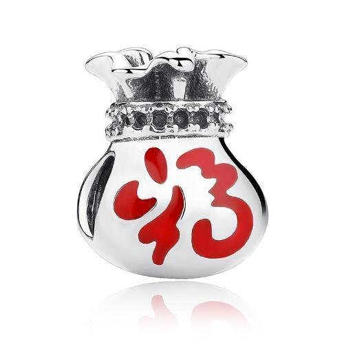 Chinese Style Blessing Purse Charm, 925 Silver