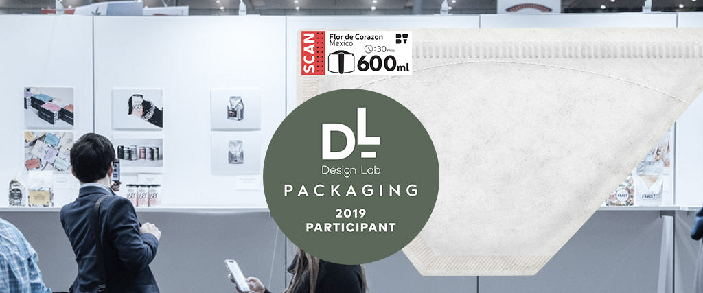 Green Coffee Pouches - Design Lab Awards
