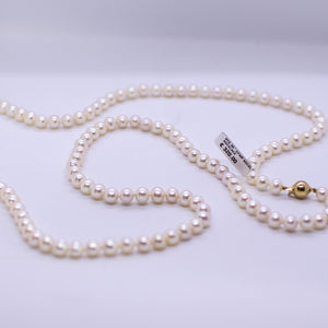 Cultured Freshwater Pearl Necklace - Long