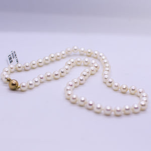 Cultured Freshwater Pearl Necklace - 7mm|18""