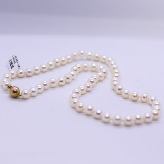Cultured Freshwater Pearl Necklace - 7mm|18
