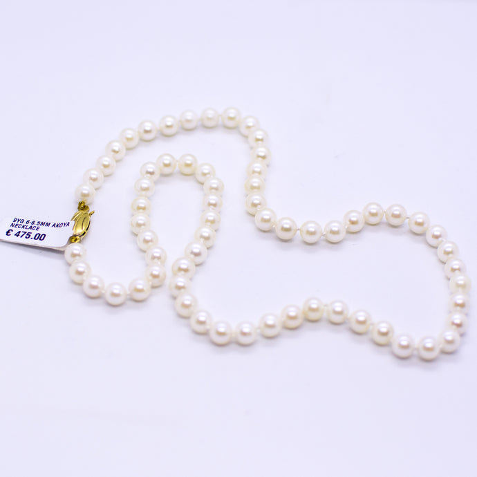 Cultured Akoya Pearl Necklace - 6-6.5mm|18