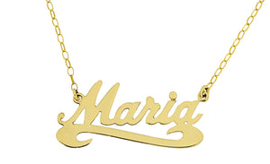 9ct Gold Name Plate Necklace with Underline