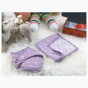Purple 100 % GOTS certified organic cotton hanky and bandana bib baby gift set made in USA