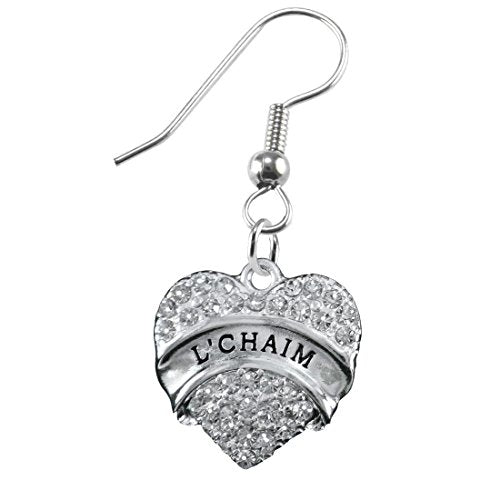 """the perfect gift """"l €™chiam"""" hypoallergenic earring, safe - nickel, lead & cadmium free!"""