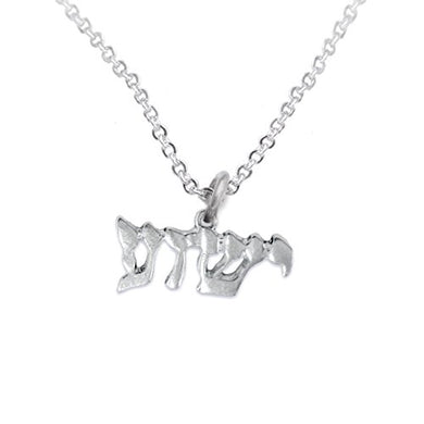 Yeshua (Jesus in Hebrew) Named by An Angel of God, Adjustable Necklace, Safe - Nickel & Lead Free!