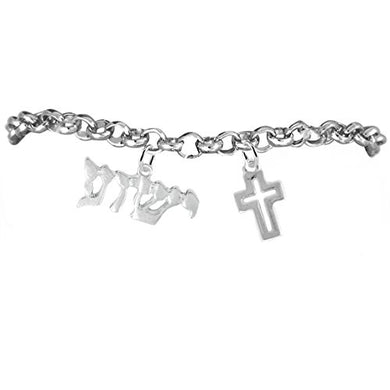 Yeshua (Jesus in Hebrew) Named by An Angel of God, With an Open Cross Bracelet - Nickel & Lead Free