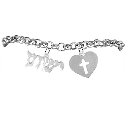 Yeshua (Jesus in Hebrew) Named by An Angel of God, With A Cross in Heart - Adjustable Bracelet