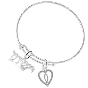 Yeshua (Jesus in Hebrew) Named by An Angel of God, With A Heart & Jesus Fish Adjustable Bracelet