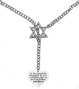 "Jewish Army Mom ""To the World My Daughter Is Just a Soldier, But to Me She Is My World"" Necklace"