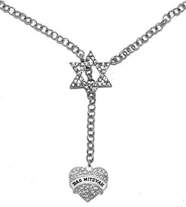 "Jewish ""Bas Mitzvah"" Crystal Heart, on Star of David, Rolo Chain Necklace, Safe - Nickel & Lead Free"