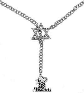 "Jewish ""Air Force"", I Love My Airman Crystal Heart, on Star of David, Rolo Chain Necklace, Safe"