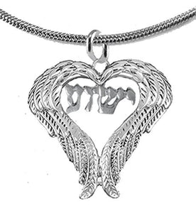 Yeshua Messianic Floating in Heaven Yeshua, Christian Necklace, Safe - Nickel & Lead Free