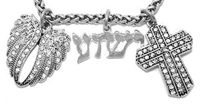 Yeshua Messianic Christian Necklace, Safe - Nickel & Lead Free
