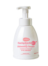 FOAMING BABY BOTTLE & DISHWASHING CLEANSER 500ML