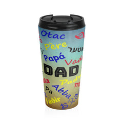 Dad International Stainless Steel Travel Mug