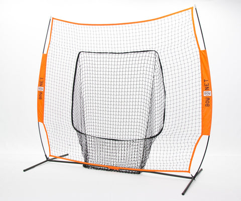 Bownet 7' x 7' Big Mouth Colored Replacement Nets(Net Only) - The Bullpen Store