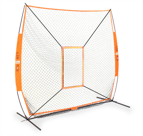 "Bownet 14"" x 28"" Strike Zone Target Attachment - The Bullpen Store"