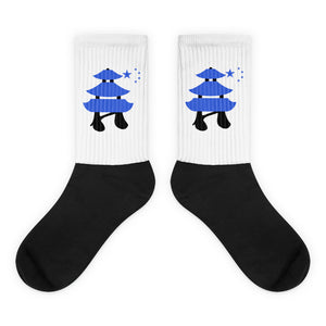 """Royal Logo"" Socks"