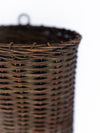 Slim Rattan Basket