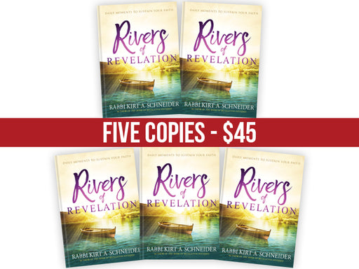 Rivers of Revelation : FIVE Book Bundle