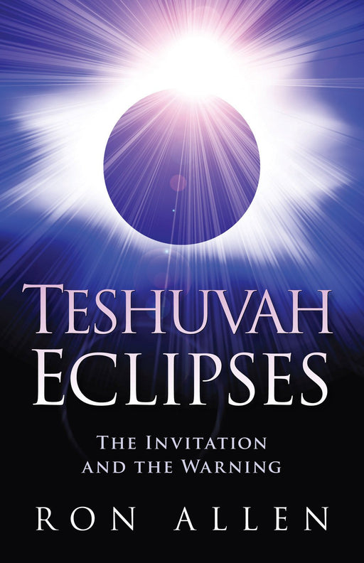 Teshuvah Eclipses : The Invitation and The Warning