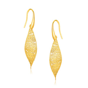14K Yellow Gold Textured Weave Leaf Design Earrings