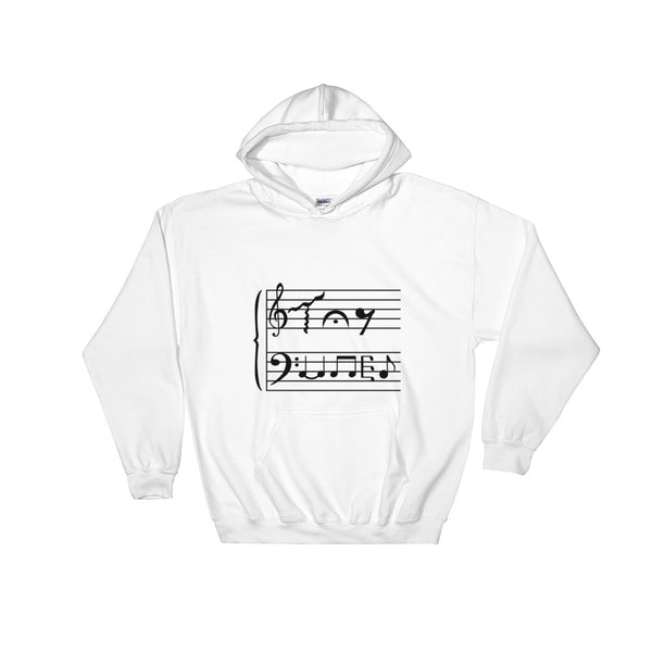 Stay Tuned Hoodie