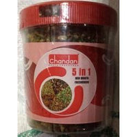 Chandan 5 in 1 mix (230 Gms)