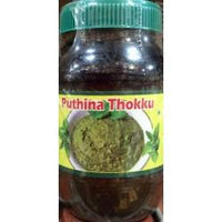 Puthina (Mint) Thokku (Grand Sweets and Snacks)