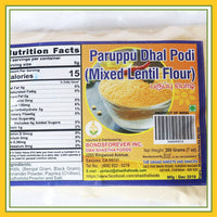 Grand Sweets & Snacks - Dhall (Paruppu) Podi (200 Gms)