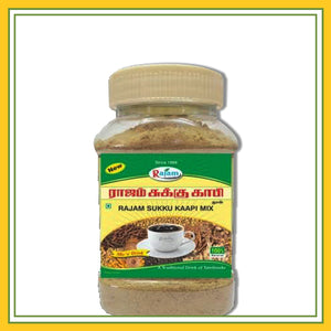 Rajam Sukku Coffee (Dry Ginger Coffee) In Jar (200 Gms)